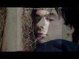 «Со стены Йен Сомерхолдер l Дневники вампира» под музыку ♥ЛЮБЛЮ♥ -  Я тебя очень сильно люблю! Ты мой самый самый любимый, самый красивый, самый прекрасный и просто самый лучший парень на свете!!! ОБОЖАЮ тебя и очень очень ценю и никому не отдам:-* Твоя Наташка:-* ♥♥♥. Picrolla